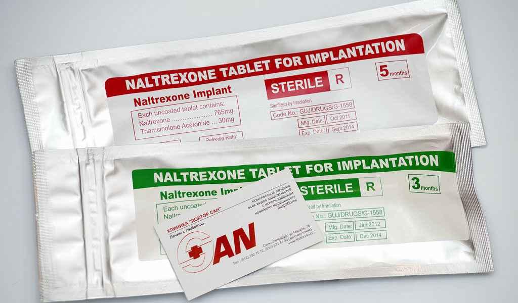 Имплантация Налтрексона в Чехове цена